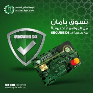 Secure-D3