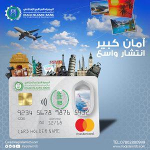 travel-master-card